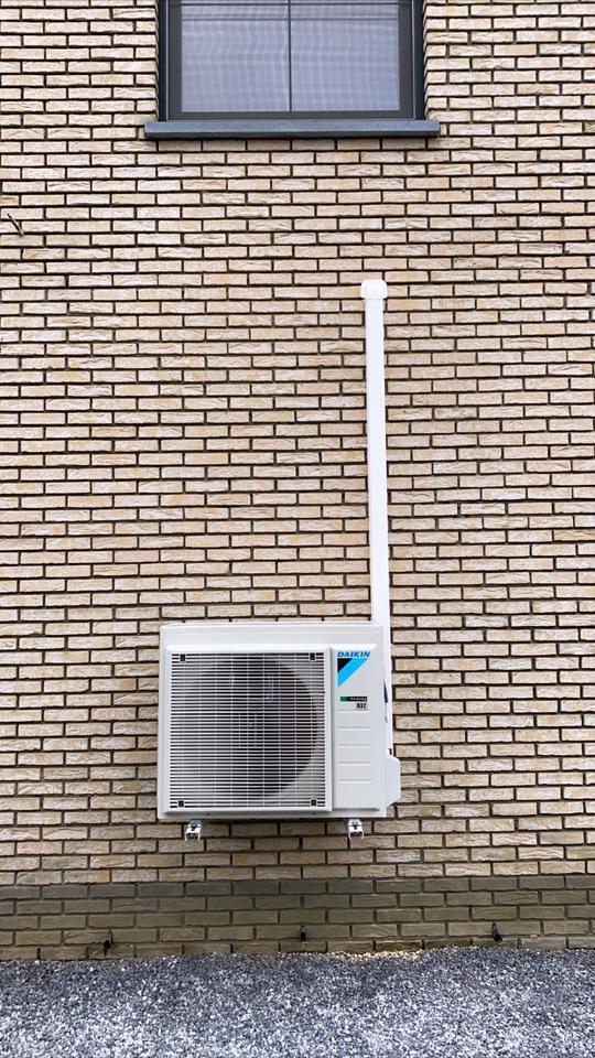 Totaalproject Daikin Altherma warmtepomp met 22 zonnepanelen Peimar 310 Wp en SMA Omvormer SB4.0 te Laakdal