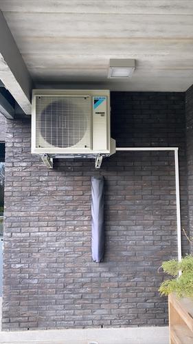 Realisatie Daikin Comfora single split aircowarmtepomp te Stevoort